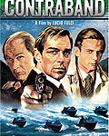DVD: Contraband / The Smuggler / Luca il contrabbandiere (1980)